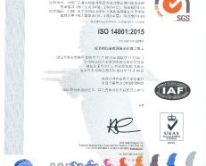 ISO14001電池認證